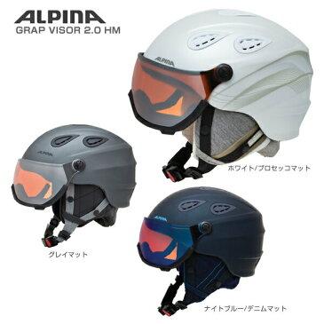 【18-19 NEWモデル】ALPINA〔アルピナ スキーヘルメット〕<2019>GRAP VISOR 2.0 HM〔グラップバイザー2.0HM〕【送料無料】