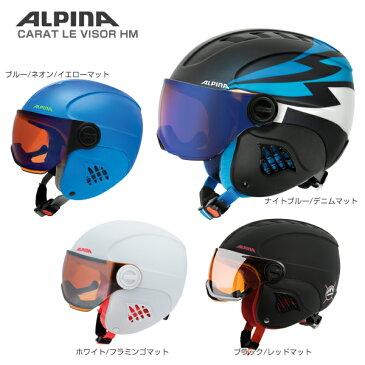 【18-19 NEWモデル】ALPINA〔アルピナ ジュニア スキーヘルメット〕<2019>CARAT LE VISOR HM〔カラット ル バイザーHM〕
