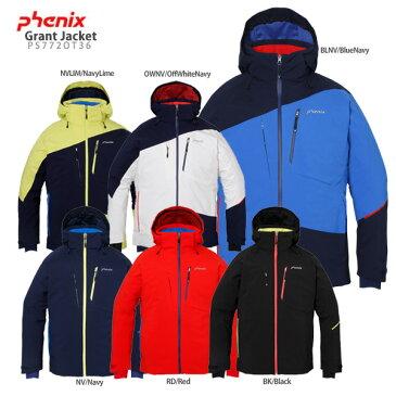 【エントリーでポイント10倍!1/16 1:59まで】PHENIX〔フェニックス スキーウェア ジャケット〕<2018> Grant Jacket PS772OT36【送料無料】〔SA〕