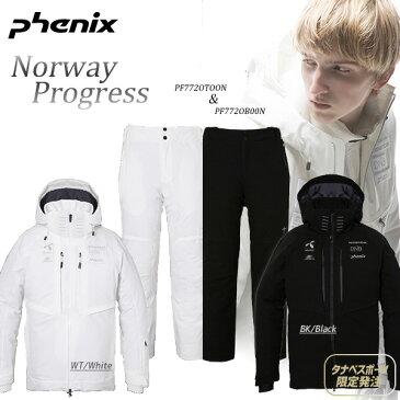 〔全品ポイント5倍!18日13時まで〕PHENIX〔フェニックス スキーウェア〕Norway Progress Jacket/Pants PF772OT00N/PF772OB00N【上下セット 大人用】【送料無料】 MEN