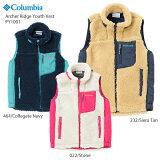 Columbia〔コロンビア スキーウェア ジュニア〕<2019>Archer Ridge Youth Vest〔アーチャーリッジユースベスト〕PY1001