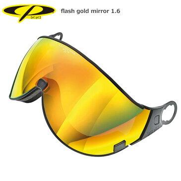 CP〔シーピー スキーヘルメット バイザー スペアレンズ〕<2019>flash gold mirror 1.6/CPC1943
