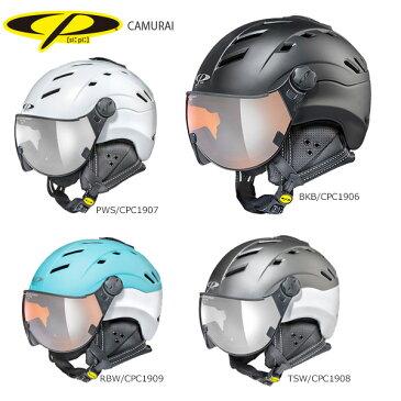 CP〔シーピー スキーヘルメット〕<2019>CAMURAI 〔カムライ〕 バイザー付き 【送料無料】