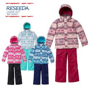 RESEEDA〔レセーダ スキーウェア ジュニア〕<2019>JUNIOR SUIT RES61003【上下セット ジュニア】【サイズ調節可能】〔SA〕