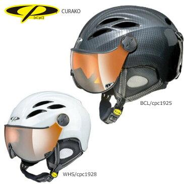 CP〔シーピー スキーヘルメット〕<2019>CURAKO〔クラコ〕 バイザー付き 【送料無料】