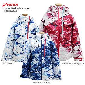 PHENIX〔フェニックス スキーウェア レディース ジャケット〕<2019>Snow Marble W's Jacket〔スノーマーブルウーマンズジャケット〕PS882OT68 送料無料 【RSS】〔SA〕【X】