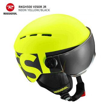 ROSSIGNOL〔ロシニョール ジュニアスキーヘルメット〕<2019> RKGH500 VISOR JR-NEON YELLOW/BLACK