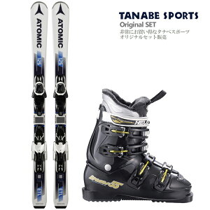 【スキー セット】ATOMIC〔アトミック スキー板〕<2019>ETL 125 R + LITHIUM 10 + HELD〔ヘルト ブーツ〕KRONOS-55