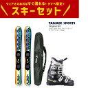 スキー専門店 タナベスポーツで買える「【39ショップ限定!エントリーでP2倍 7/11 01:59まで】【スキー セット】K2〔ケーツー スキー板〕<2020>FATTY〔ファッティー〕 + HELD〔スキーブーツ〕KRONOS-55 + Swallow〔スキーケース〕s-blade SB-1」の画像です。価格は29,800円になります。