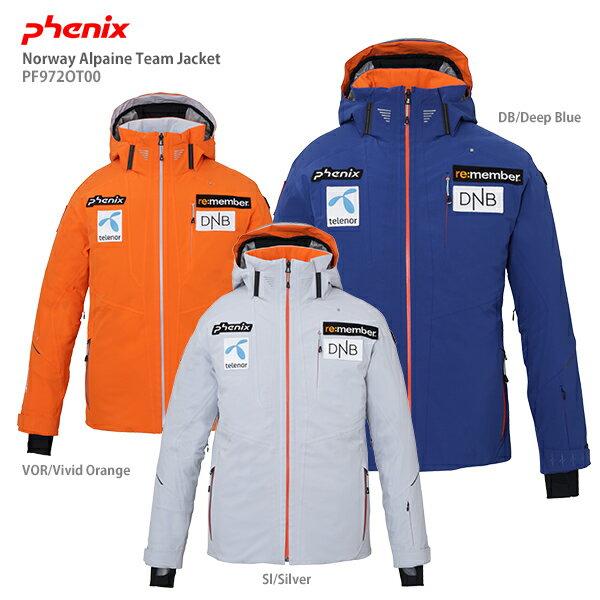 メンズウェア, ジャケット PHENIX 2020 Norway Alpine Team Jacket PF972OT00 F 19-20 NEW