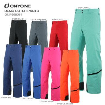 ON・YO・NE オンヨネ スキーウェア パンツ 2020 DEMO OUTER PANTS デモアウターパンツ ONP92051送料無料 19-20 【X】
