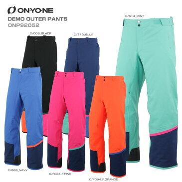 ON・YO・NE オンヨネ スキーウェア パンツ 2020 DEMO OUTER PANTS デモアウターパンツ ONP92052送料無料 19-20 【X】