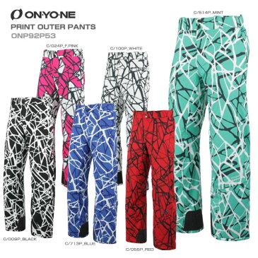 ON・YO・NE オンヨネ スキーウェア パンツ 2020 PRINT OUTER PANTS プリントアウターパンツ ONP92P53送料無料 19-20 【X】