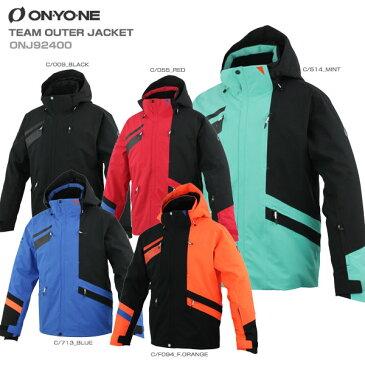 ON・YO・NE オンヨネ スキーウェア ジャケット 2020 TEAM OUTER JACKET チームアウタージャケット ONJ92400送料無料 19-20 【X】