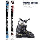 スキー専門店 タナベスポーツで買える「【39ショップ限定!エントリーでP2倍 7/11 01:59まで】【スキー セット】Swallow Ski〔スワロー スキー板〕<2019>TEDSUN 2 + XPRESS 10 B83 + HELD〔ヘルト スキーブーツ〕KRONOS-55」の画像です。価格は29,900円になります。