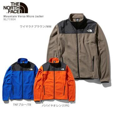 スキー ミドルレイヤー THE NORTH FACE ザ・ノースフェイス フリース メンズ 2020 Mountain Versa Micro Jacket / NL71904 19-20 旧モデル