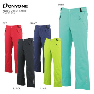 ON・YO・NE〔オンヨネ スキーウェアメンズ パンツ〕<2020>MEN'S OUTER PANTS ONP92550【X】