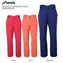 スキー ウェア PHENIX フェニックス レディース パン...