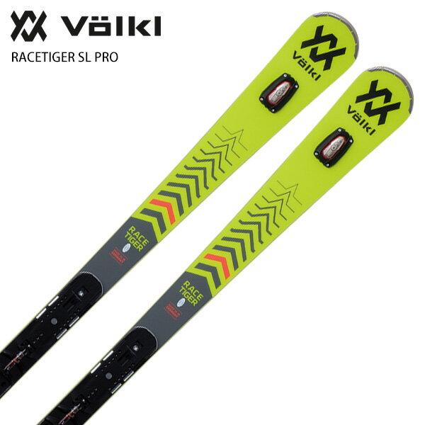 スキー板 VOLKL フォルクル <2021> RACETIGER SL PRO レースタイガー SL PRO + WC PC INTERFACE + <20>XCELL 16 ビンディング セット 取付無料 20-21 NEWモデル