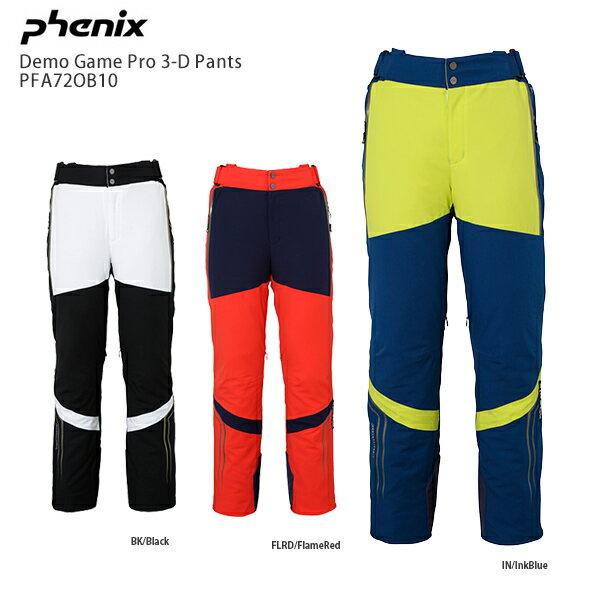 スキー ウェア PHENIX フェニックス パンツ 2021 PFA72OB10 Demo Game Pro 3-D Pants デモ ゲーム プロ 3-Dパンツ 20-21 NEWモデル画像