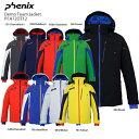 スキー ウェア PHENIX フェニックス ジャケット 20