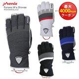 PHENIX〔フェニックス レディース スキーグローブ〕<2019>Furano W's Gloves〔フラノウーマンズグローブ〕PS888GL63