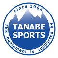 スキー専門店 大阪タナベスポーツ