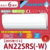 AN22SRS-W