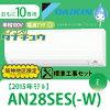 AN28SES-W-K