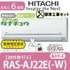RAS-AJ22E-W-K