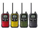 【RSL】インカム 無線機 トランシーバー IC-4110 アイコム smtb-u【本州・四国は特別送料無料】