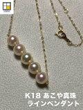 【送料無料】手作りあこや真珠シンプルラインペンダントK18チェーン#307【受注生産】あこやパール真珠パールPearl約6.5~7.0mmプレゼント贈り物にも!