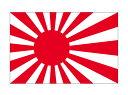 日本製 軍艦旗 (自衛艦旗 海軍旗) 35×43cm 綿金巾生地) 日本 ミニサイズ 小旗 手旗