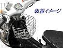 リトルカブ用インナーバスケットメッキ≪田中商会★モンキー田中≫