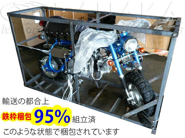 【新車】キットバイクタイプTLイエロー90ccエンジン搭載