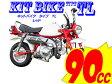 【予約販売 次回7月上旬入荷予定】【新車】キットバイクタイプTL レッド 90ccエンジン搭載