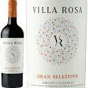 (チェッキ)ヴィッラ・ローザ、キャンティ・クラシコ グラン・セレツィオーネ 2016 赤 750ml