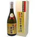 名倉山、大吟醸 出品酒 720ml 令和元年全国新酒鑑評会金賞受賞酒