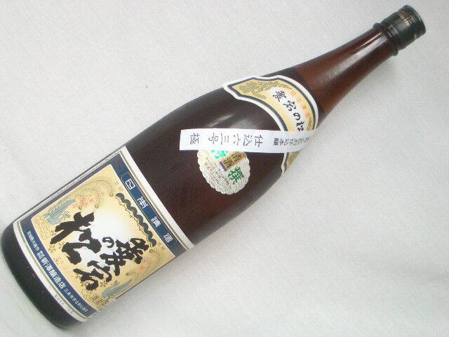 新澤醸造店 愛宕の松『別仕込み』