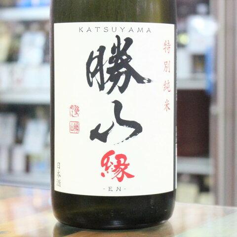 日本酒 勝山 かつやま 特別純米 縁 えん 1.8L 1800ml 宮城 勝山酒造