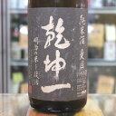 日本酒乾坤一けんこんいち純米酒愛国1.8L1800ml宮城大沼酒造店