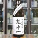 日本酒 乾坤一 けんこんいち 純米吟醸 原酒 超辛口 生酒 720ml 宮城 大沼酒造店