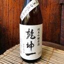 日本酒 乾坤一 けんこんいち 超辛口 純米吟醸 原酒 720ml 宮城 大沼酒造店