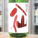日本酒 陸奥八仙 むつはっせん 特別純米 赤ラベル 1800ml 1800ml 青森 八戸酒造
