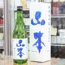 日本酒 山本 やまもと 純米大吟醸 Ice Blue アイスブルー 木桶仕込み 箱入り 720ml 秋田 山本合名