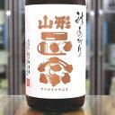 日本酒 山形正宗 やまがたまさむね 純米吟醸 秋あがり 1800ml 1800ml 山形 水戸部酒造