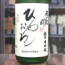 日本酒手取川てどりがわ純米大吟醸ひやおろし1.8L1800ml石川吉田酒造店