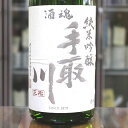 日本酒手取川てどりがわ純米吟醸酒魂しゅこん1.8L1800ml石川吉田酒造店