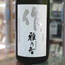 日本酒 作 ZAKU ざく 雅乃智 みやびのとも 純米吟醸 1800ml 1800ml 三重 清水清三郎商店