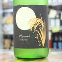 日本酒 よこやま 純米吟醸 SILVER ひやおろし 720ml 長崎 重家酒造
